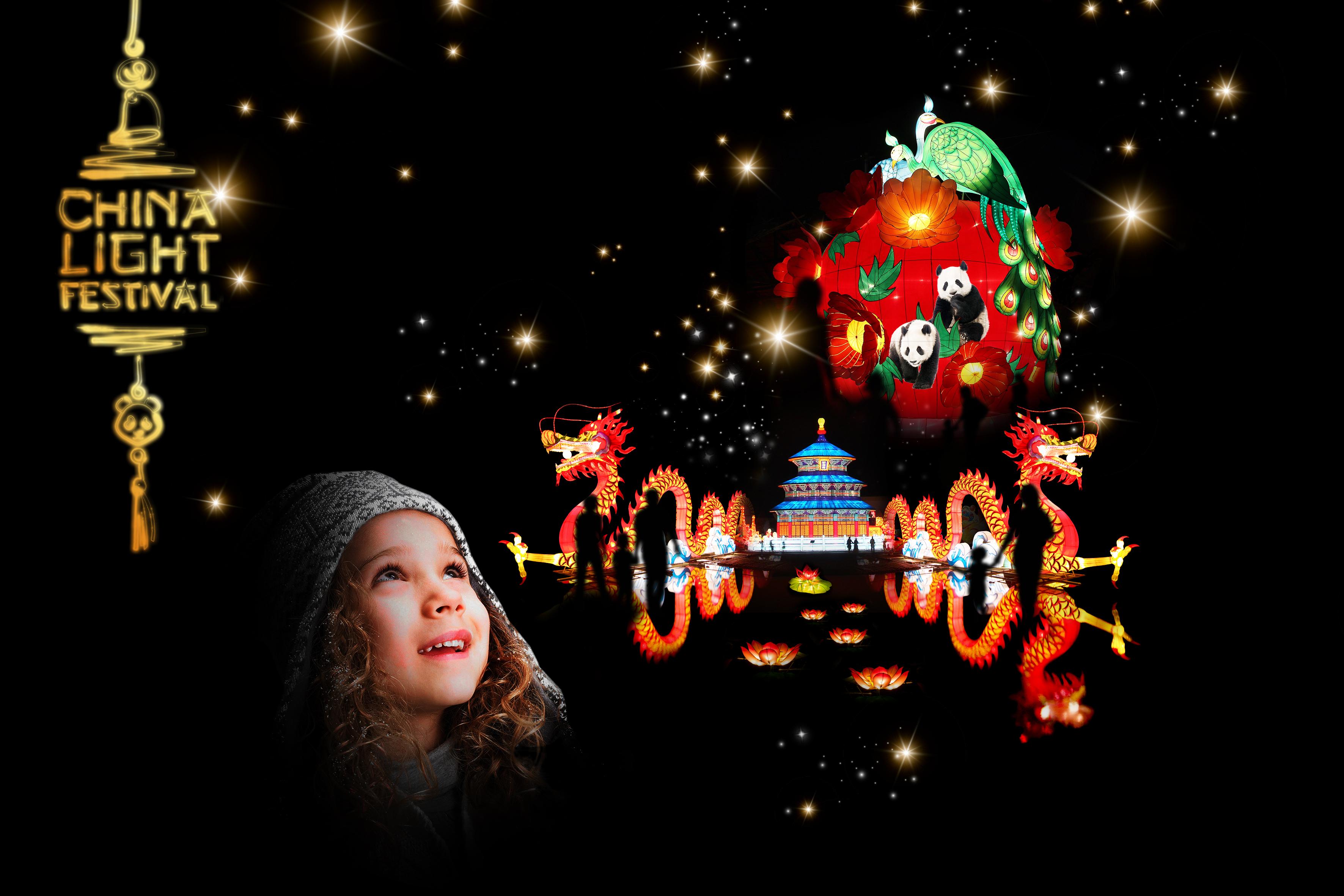 China Light Festival in Rhenen