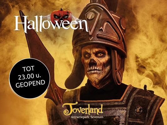 Halloween Toverland 2019.Halloween In Toverland Sevenum Limburg