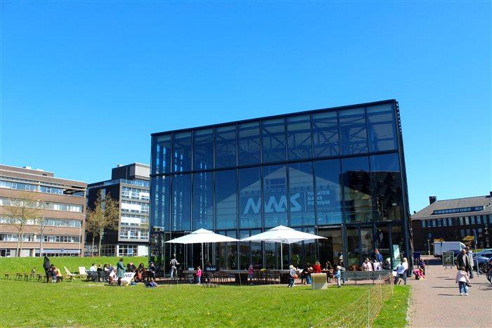 Maaspodium in Rotterdam, Zuid-Holland