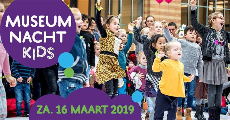 Museumnacht kids 16 maart 2019 in den haag zuid holland for Uit agenda den haag