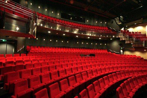 Theater De Leest in Waalwijk, Noord-Brabant