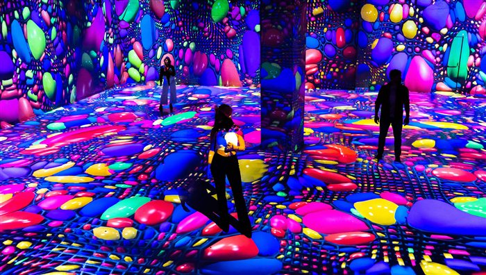 Motion - Imagination Experience in Eindhoven, Noord-Brabant