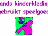 2ehands Kinderkleding- en Speelgoedbeurs Hoogezand