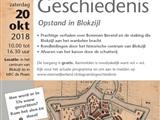 Dag van de Geschiedenis - Blokzijl