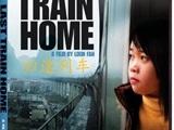 Filmvertoning en discussie Last Train Home