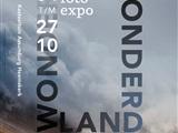 Openlucht fototentoonstelling Wonderland