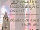 Byzantijns Concert Tegelse Hofzangers