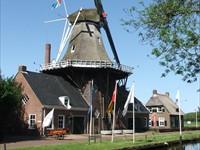 Molenmuseum De Wachter in Zuidlaren, Drenthe