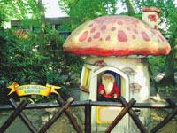 Attraktiepark Sprookjeshof