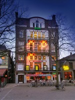 Concordia - Film - Theater in Enschede, Overijssel