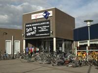 Cultureel Centrum Den Dullaert in Hulst, Zeeland