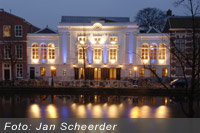 Leidse Schouwburg in Leiden, Zuid-Holland