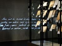 Letterkundig Museum - Literatuurmuseum