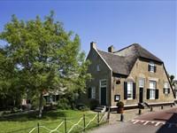 Museum De Koperen Knop in Hardinxveld-Giessendam, Zuid-Holland