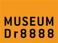 Museum Drachten in Drachten, Friesland