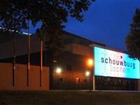 Schouwburg Lochem in Lochem, Gelderland